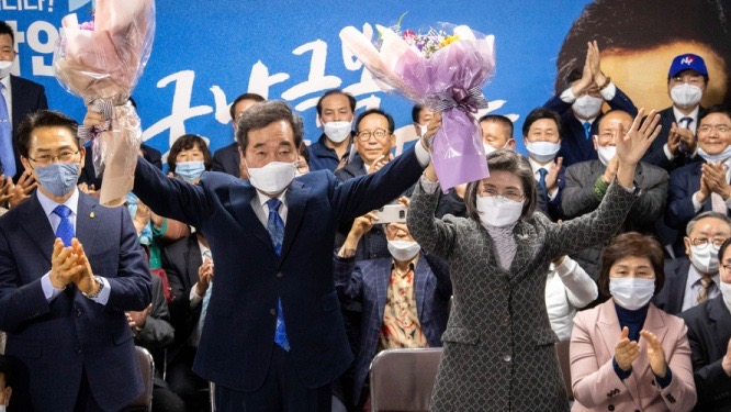 South Korea elections 2020