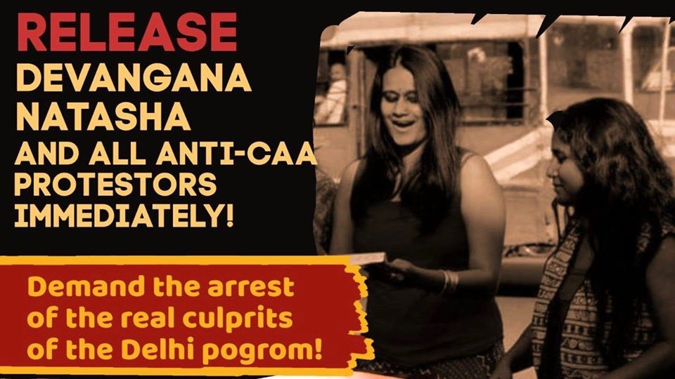 India PinjraTod activists arrested