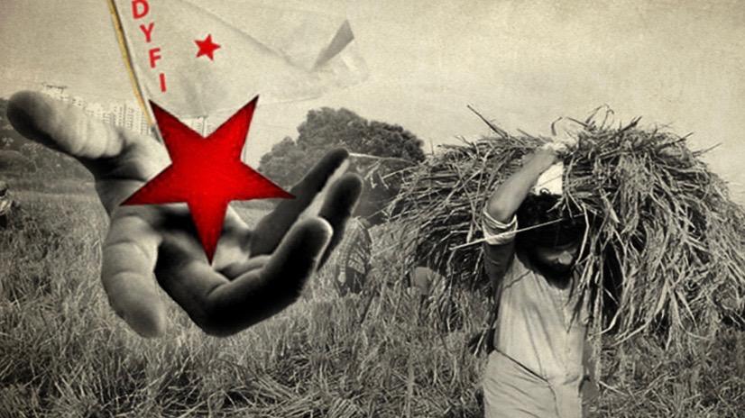 Social Solidarity-DYFI India