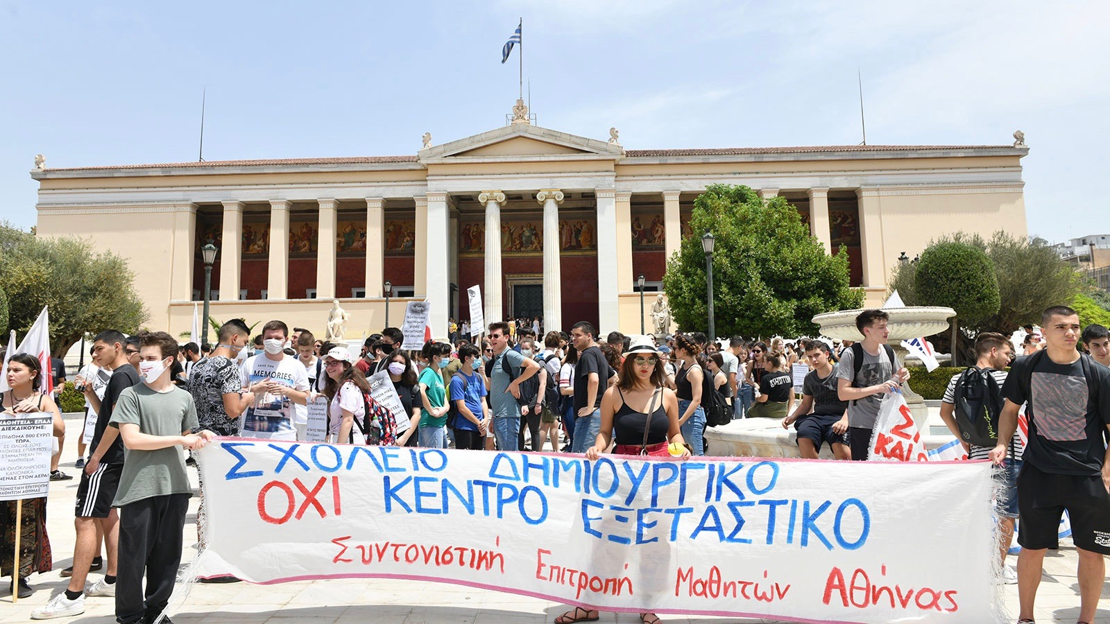 Education protests-Greece