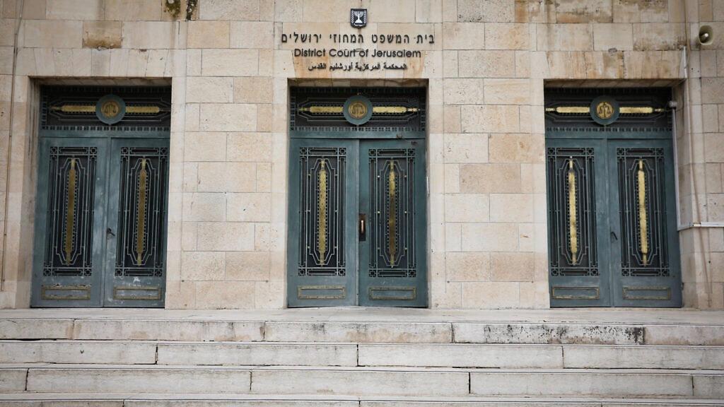 Netanyahu trials Israel
