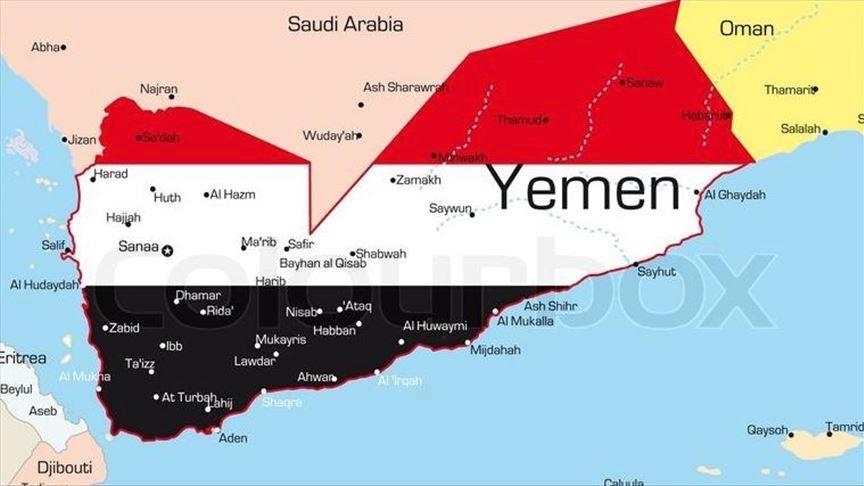 Yemen politics