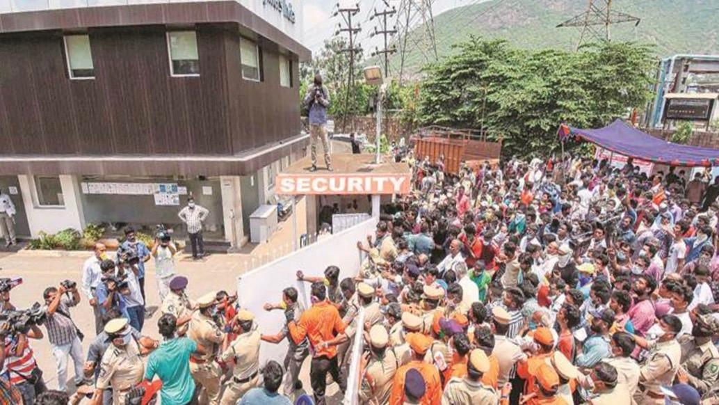 vizag protest India