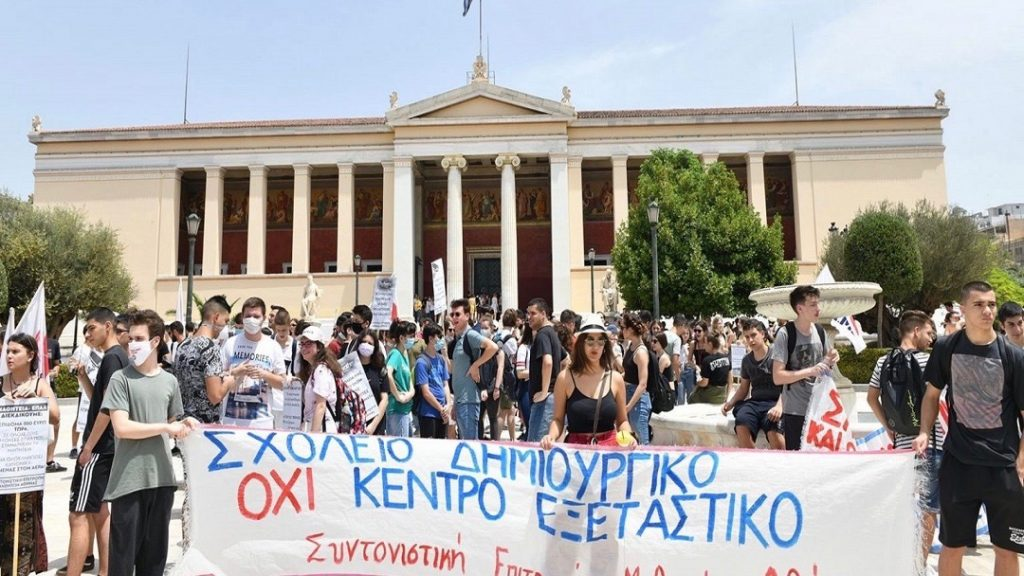 Greece Teachers Strike