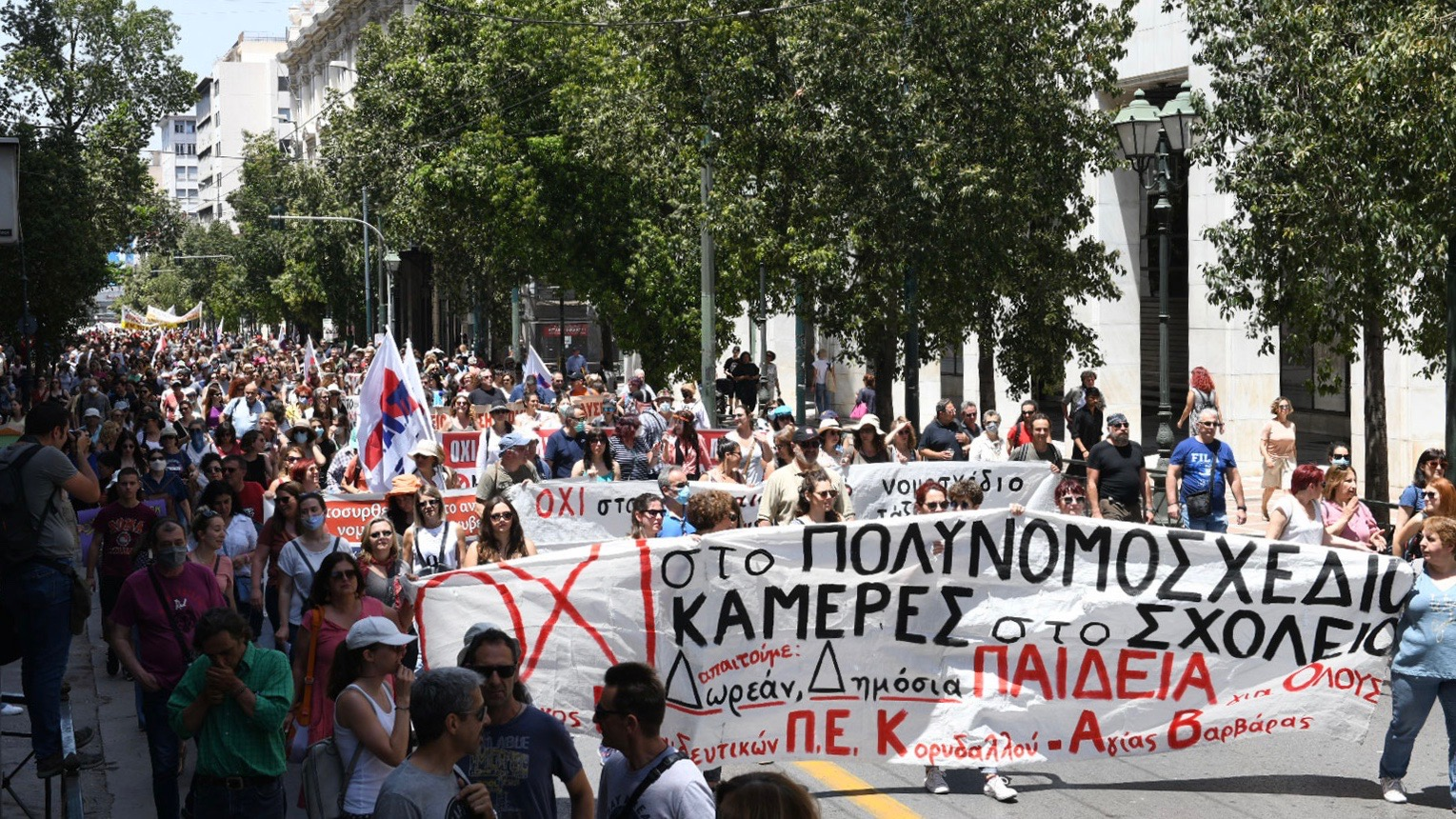 education bill protests Greece