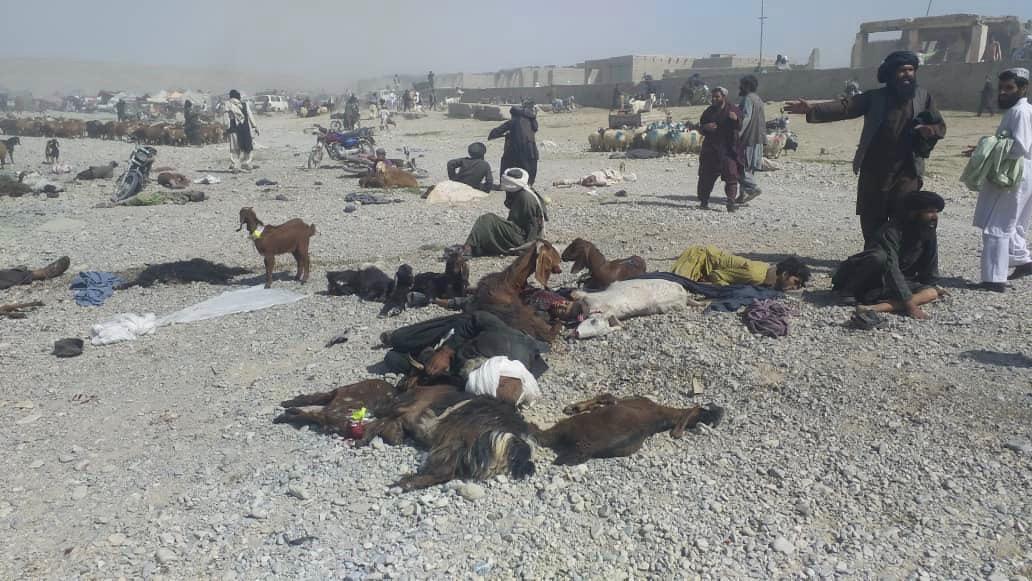 Afghan Car bomb blast