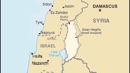 Israel announces Trump Heights in Golan Heights