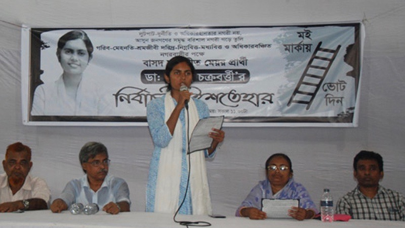 Bangladesh interview Manisha Chakraborty