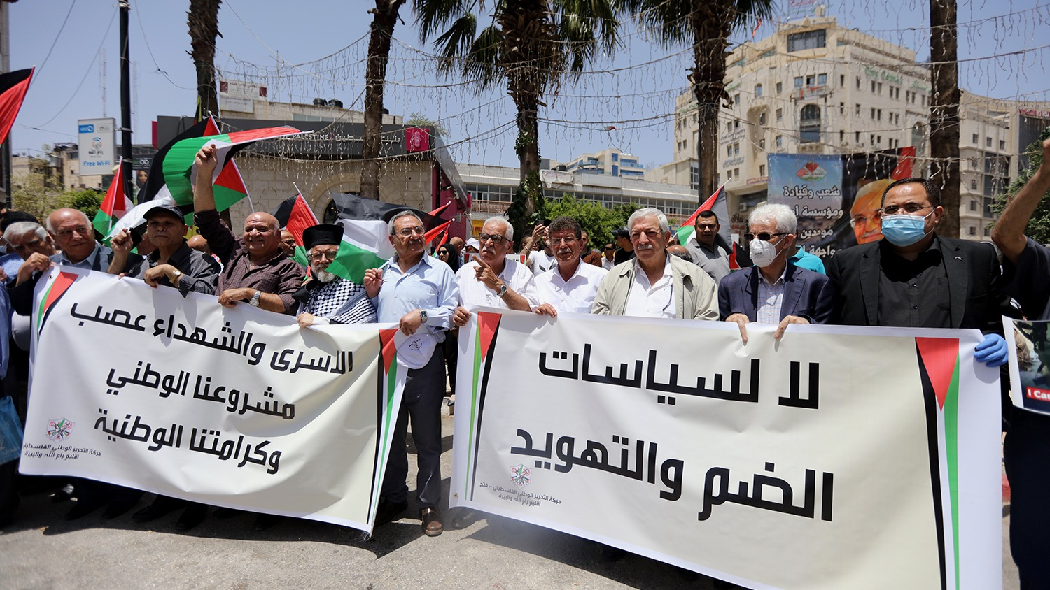 anti-annexation protests Palestine