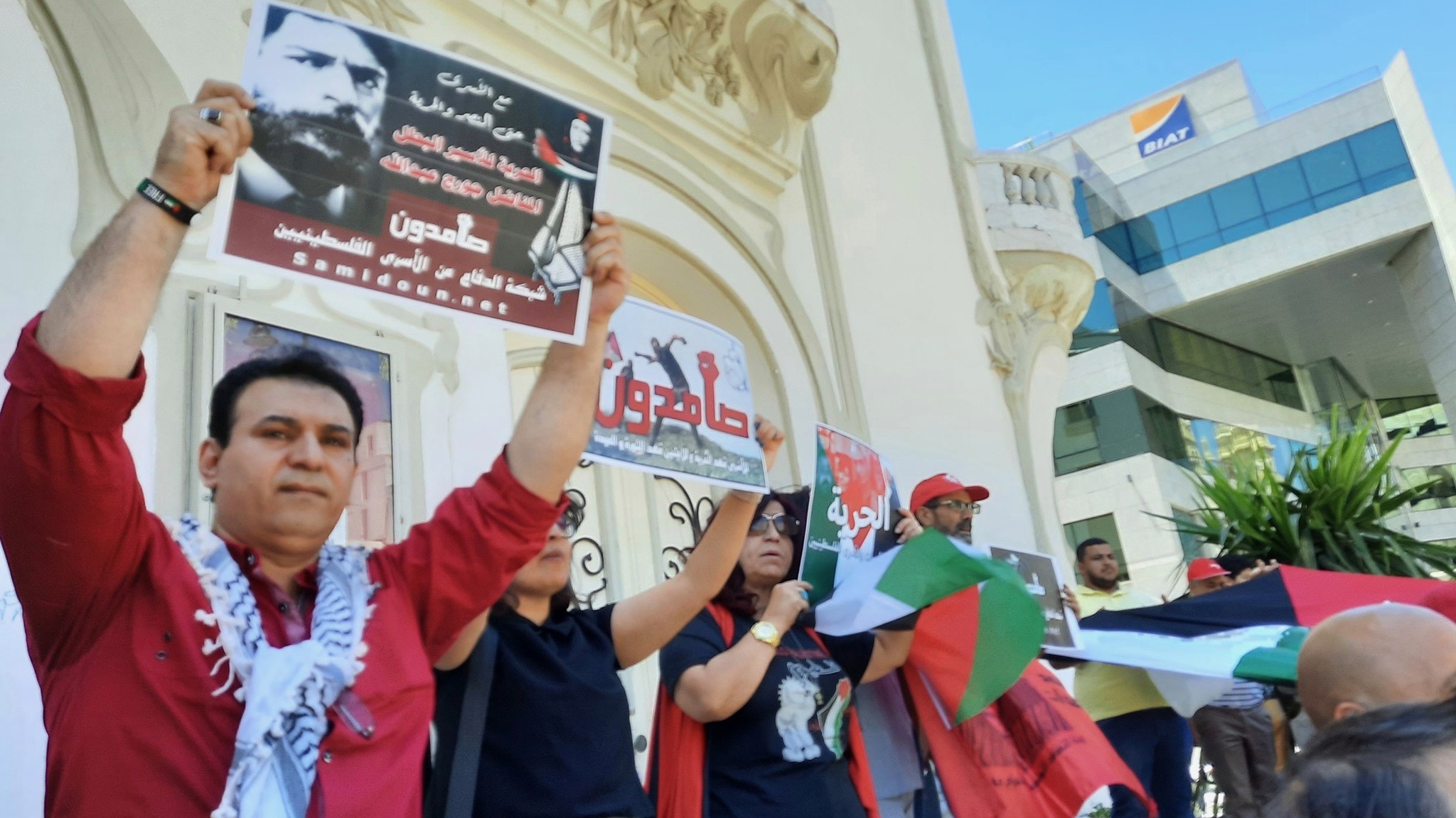 Release George Abdallah protests in Tunisia