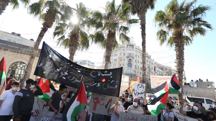 Protests against annexation plan in Palestine