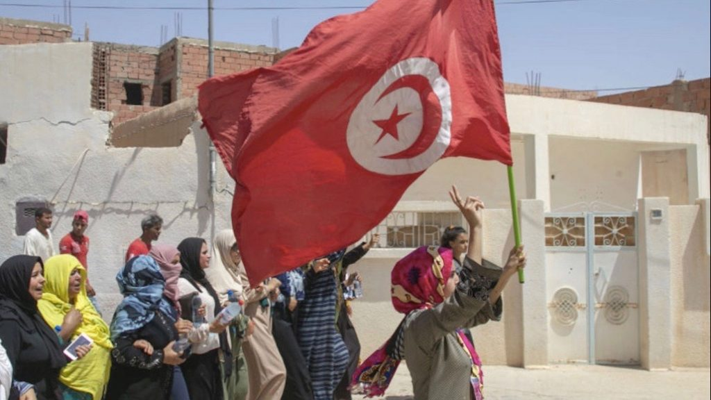 Protests in southern Tunisia