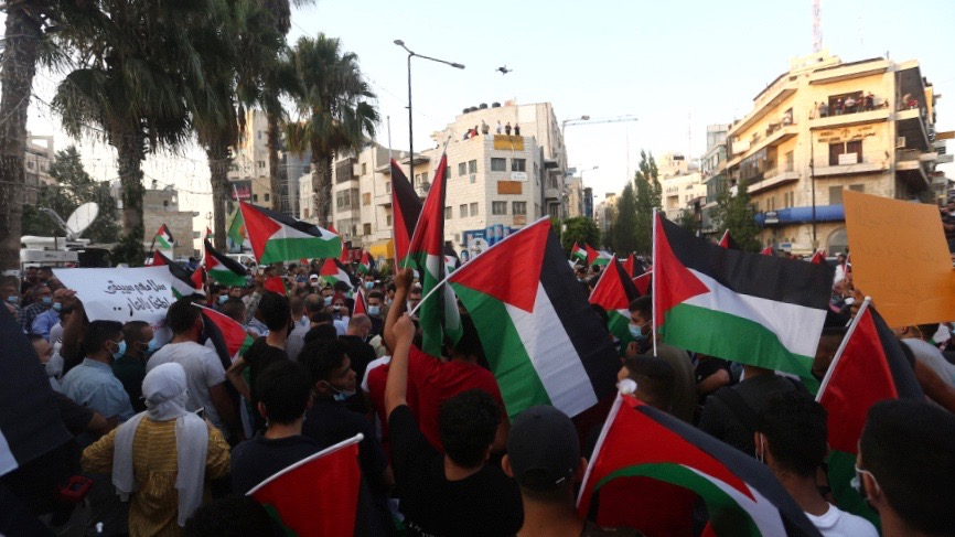 Protests against normalization deals with Israel