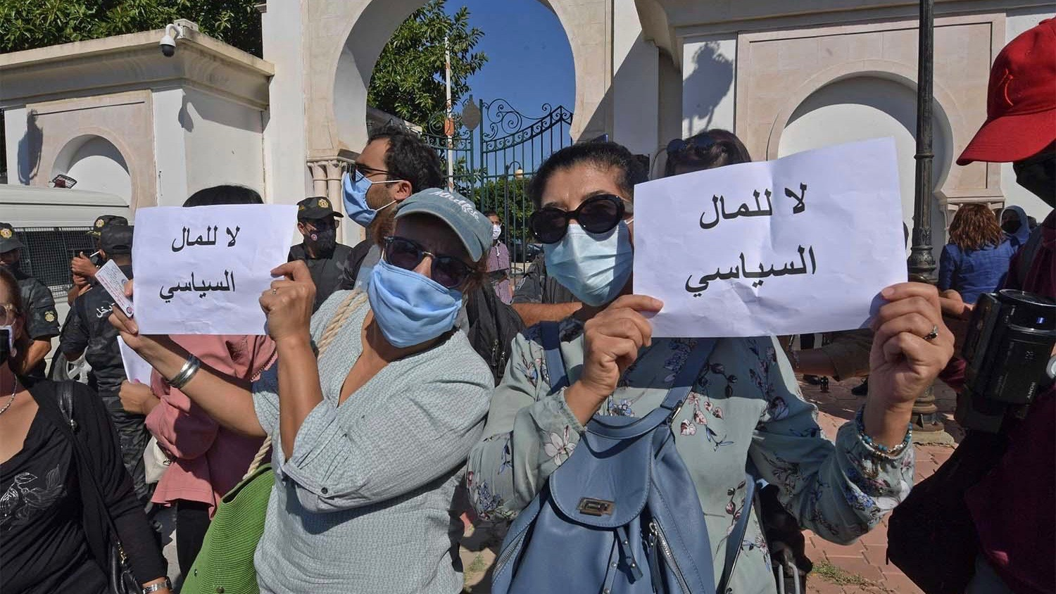Media bill protests Tunisia