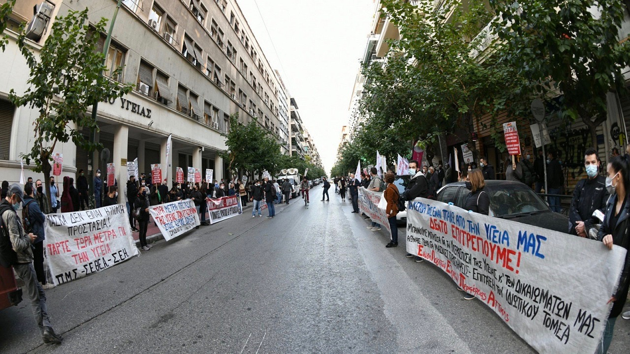 Workers Protest-Greece