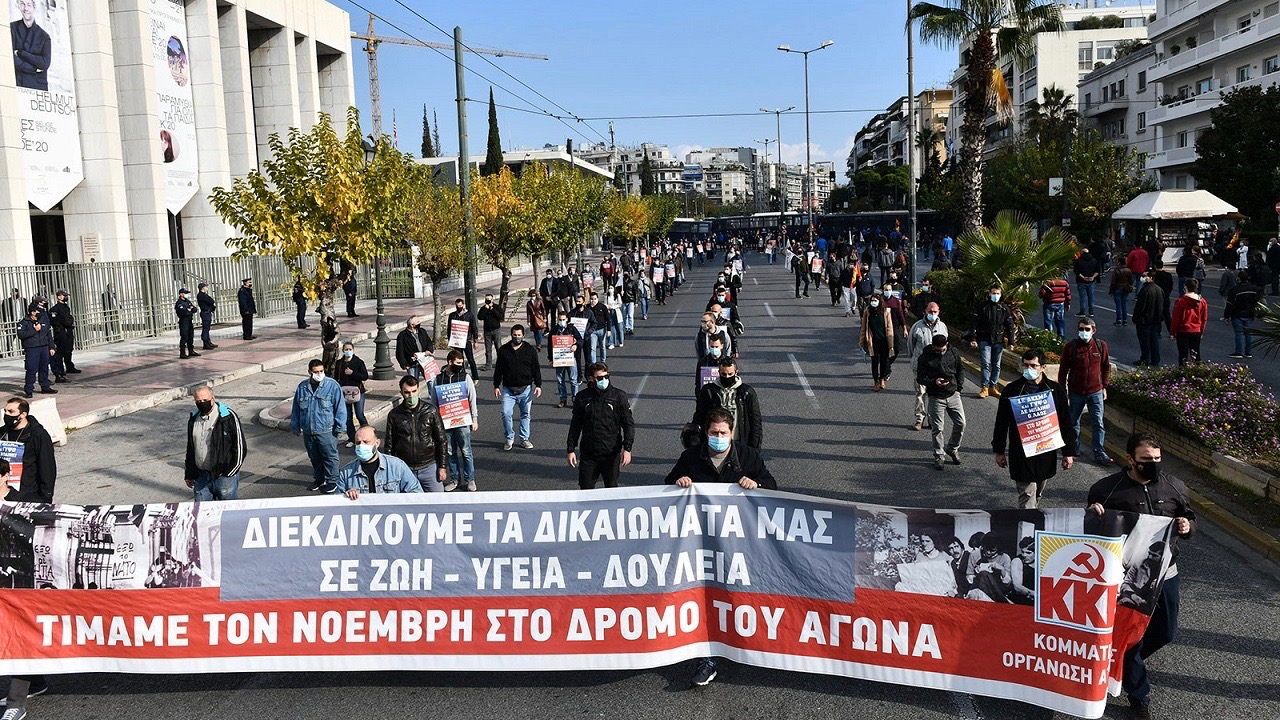 Polytechnic Uprising -Greece