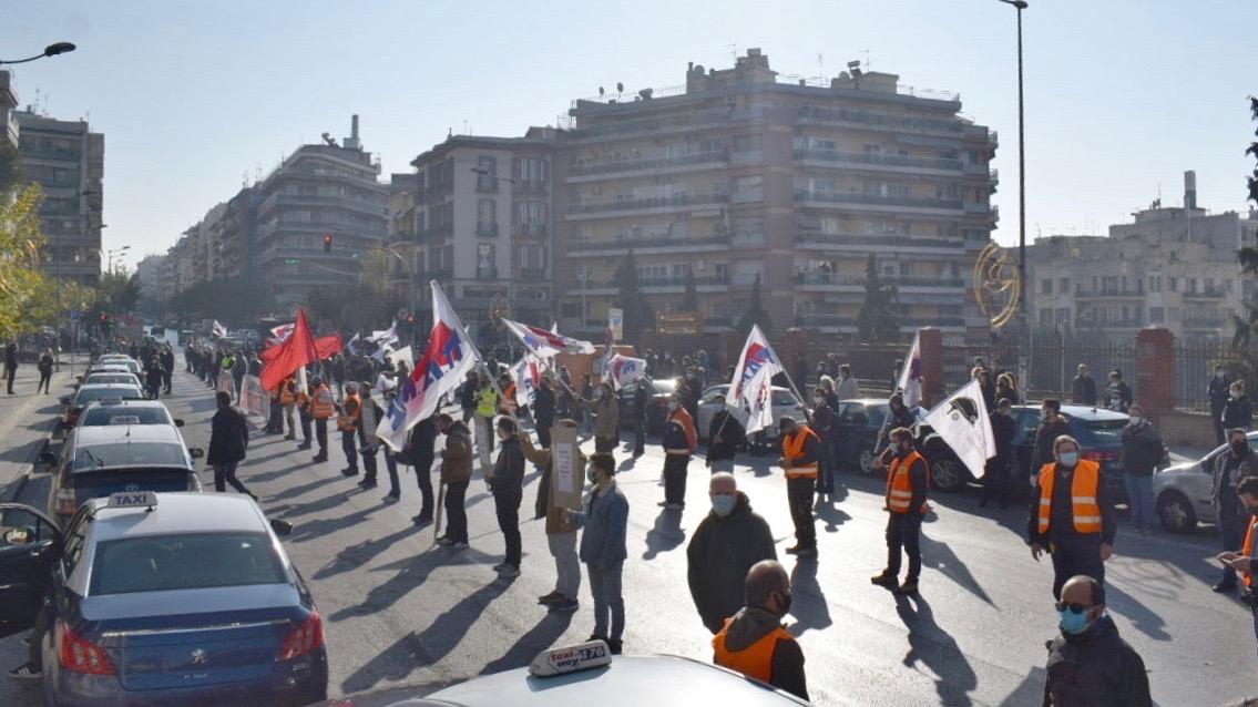 26-11 Greek Strikes - 2