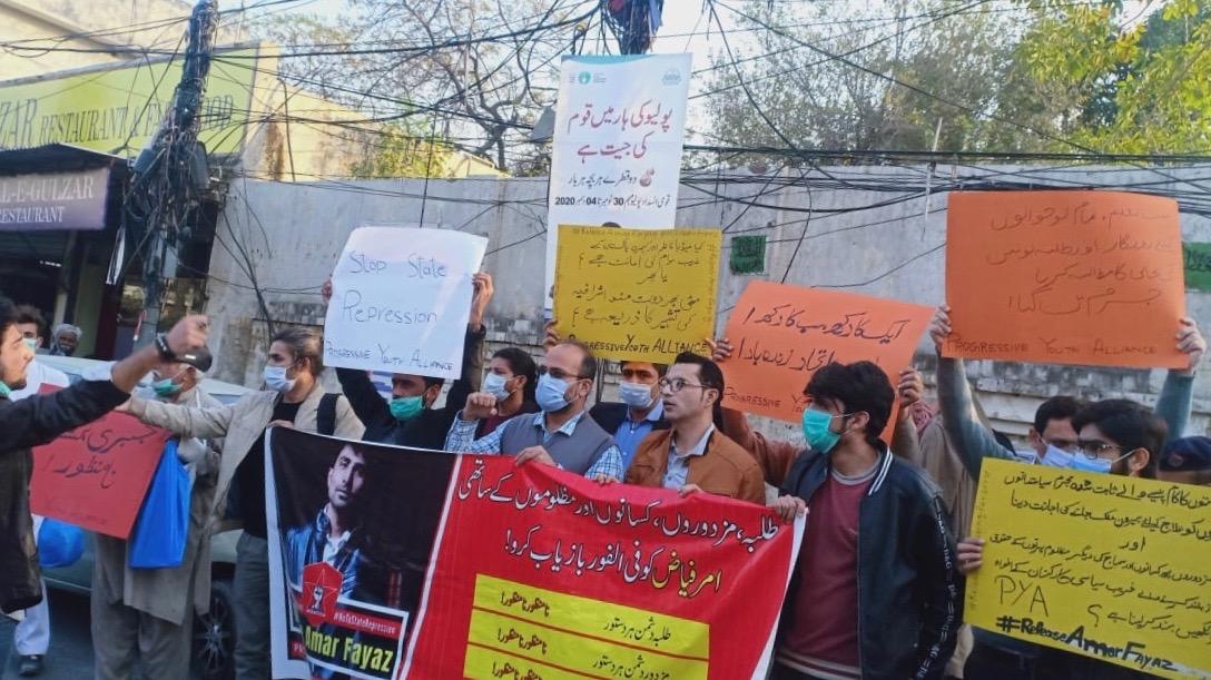 Pakistan activist abducted