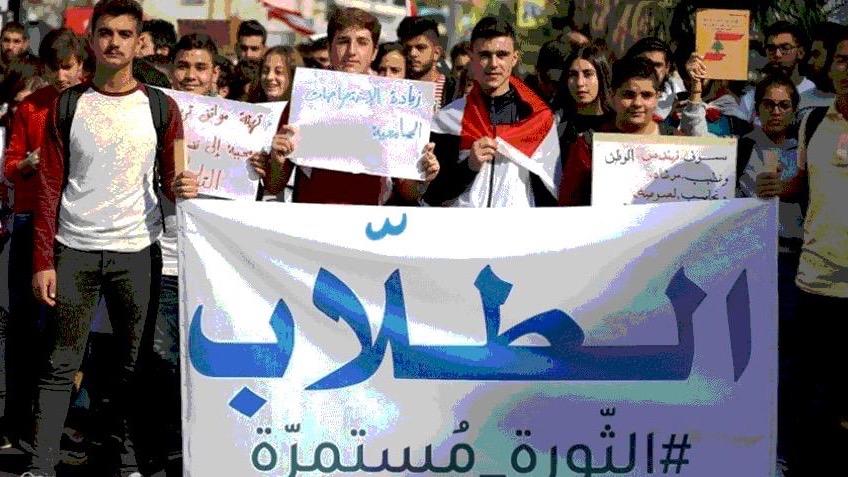 University fee hike Lebanon