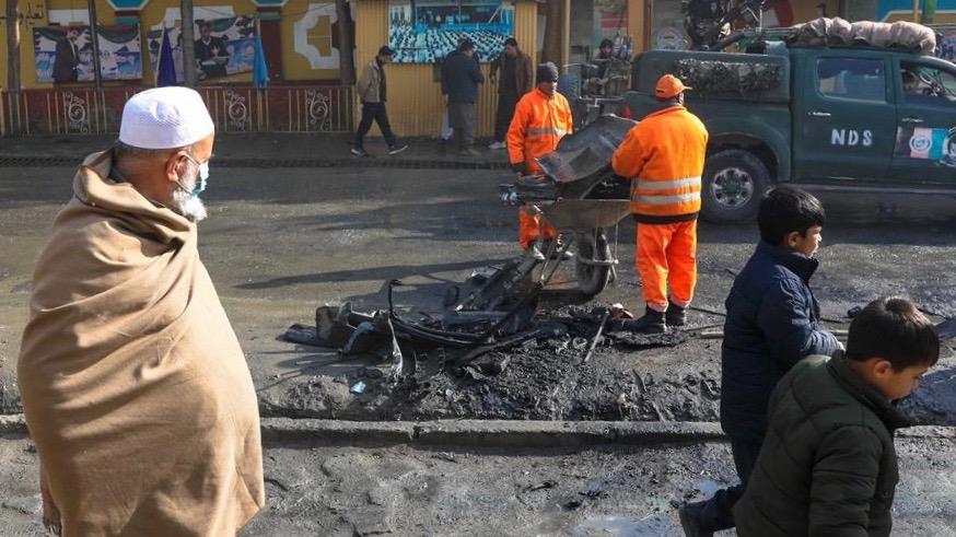 Afghan civilians killed in airstrike
