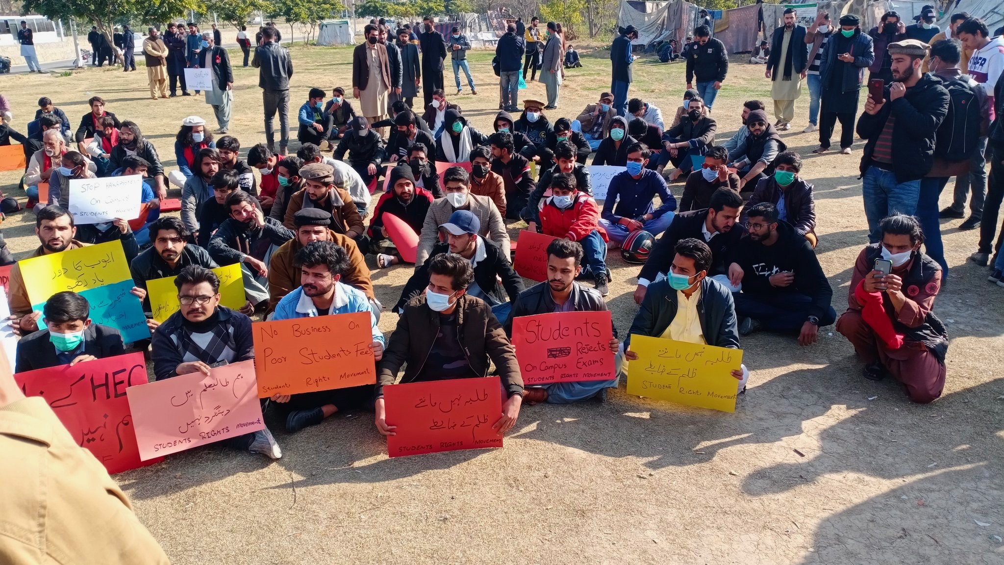 Pakistan students protest