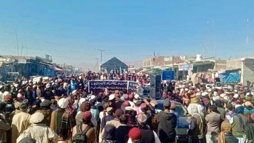 North Waziristan targeted killing protest