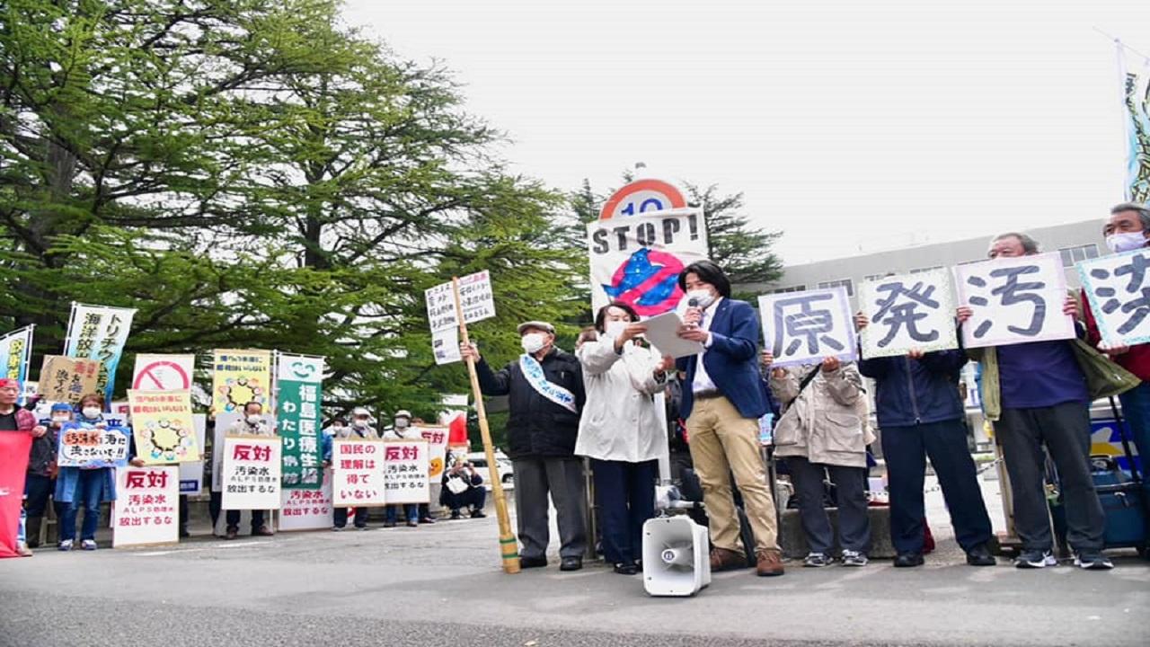 Fukushima water release Japan