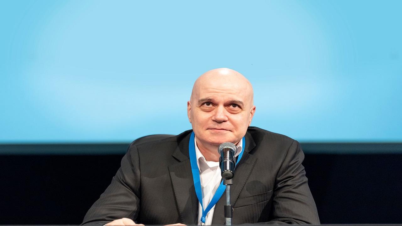 Bulgarian Elections 2021