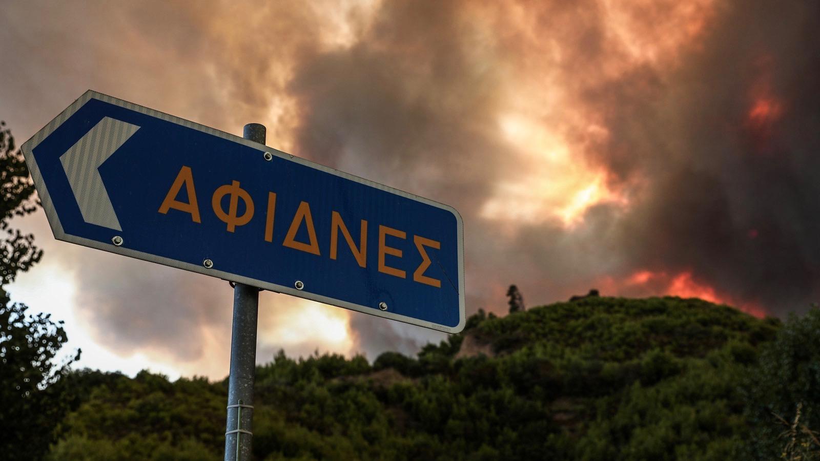 Wildfires in Turkey Greece
