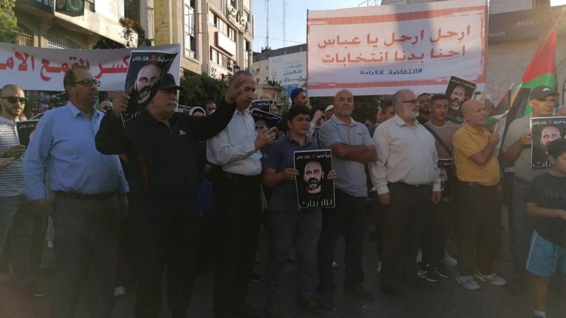 Banat's killing Palestine