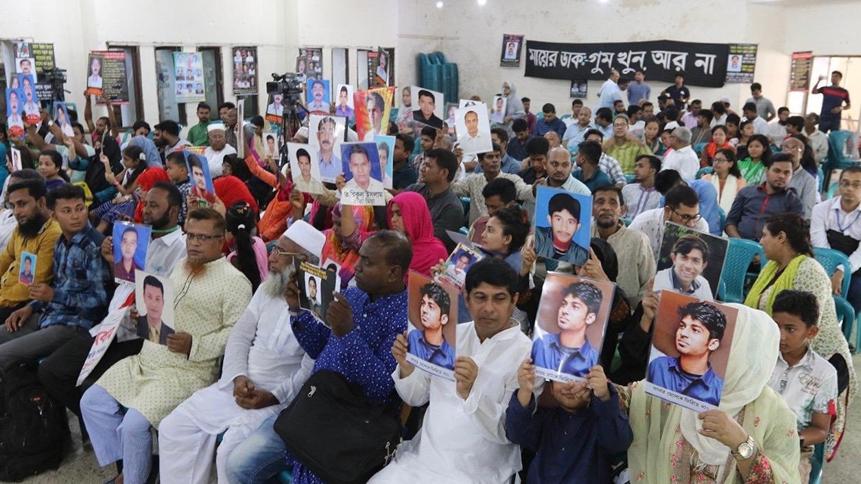 Bangladesh enforced disappearances