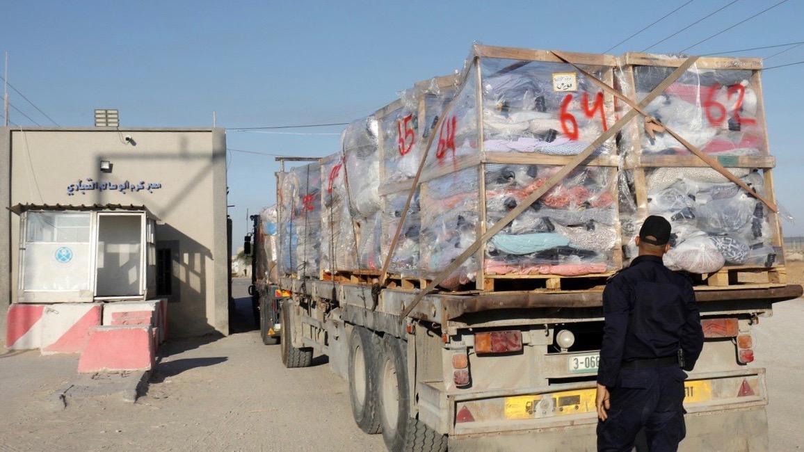 Israeli blockade of Gaza