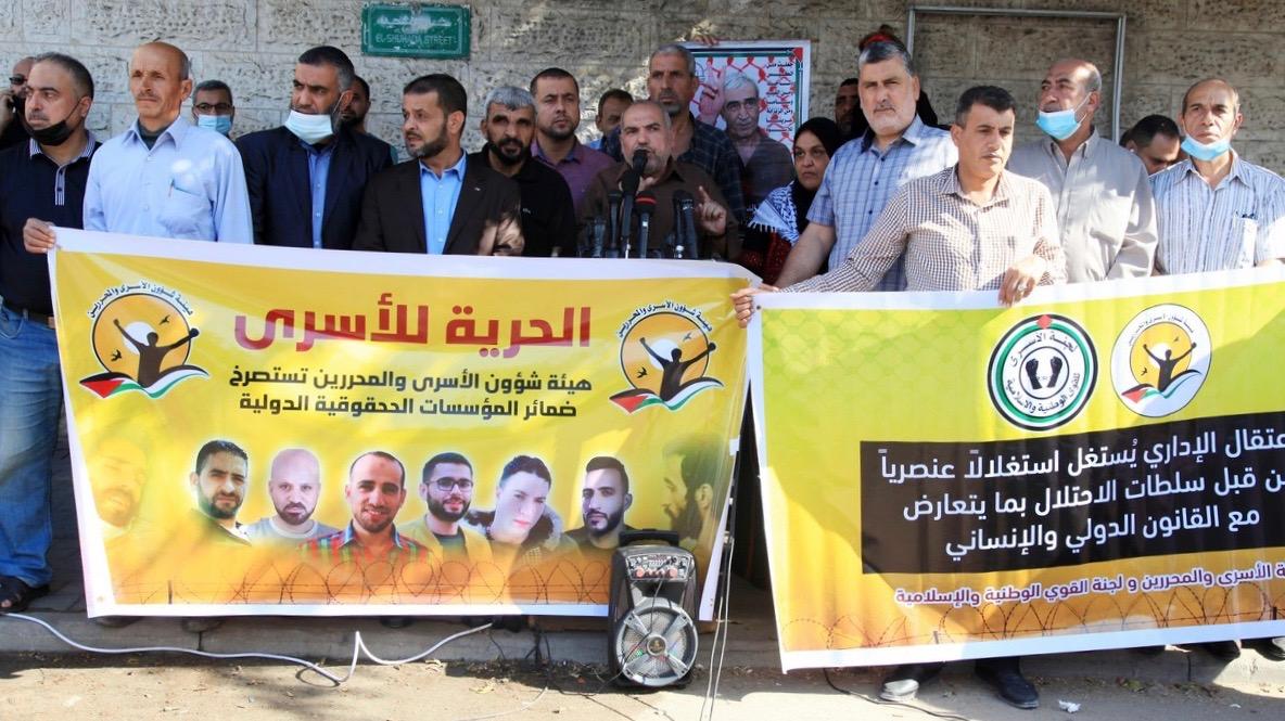 Palestinians on hunger strike