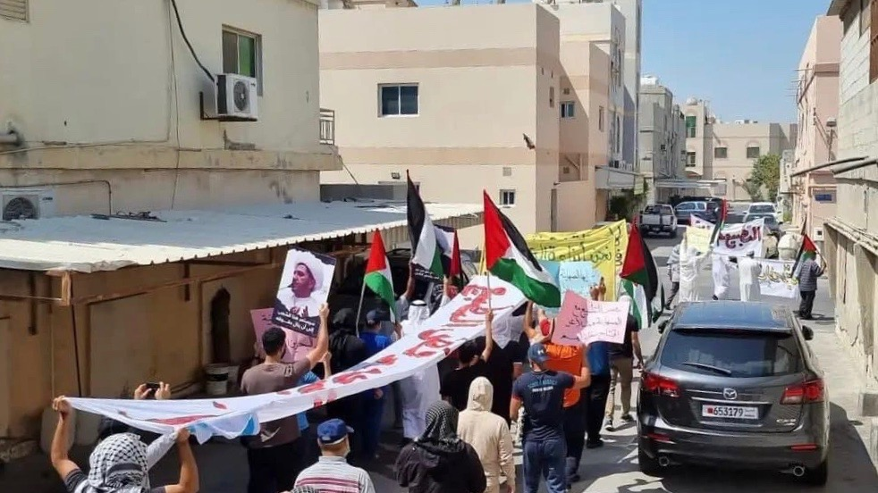 Anti-Israel protest in Bahrain